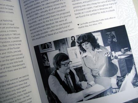 Proffers1975
